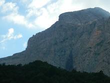 Гора Фишт 2868 м., вершина