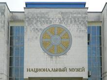 Национальный музей, г. Майкоп, 2019 г.